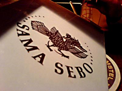 Samasebo